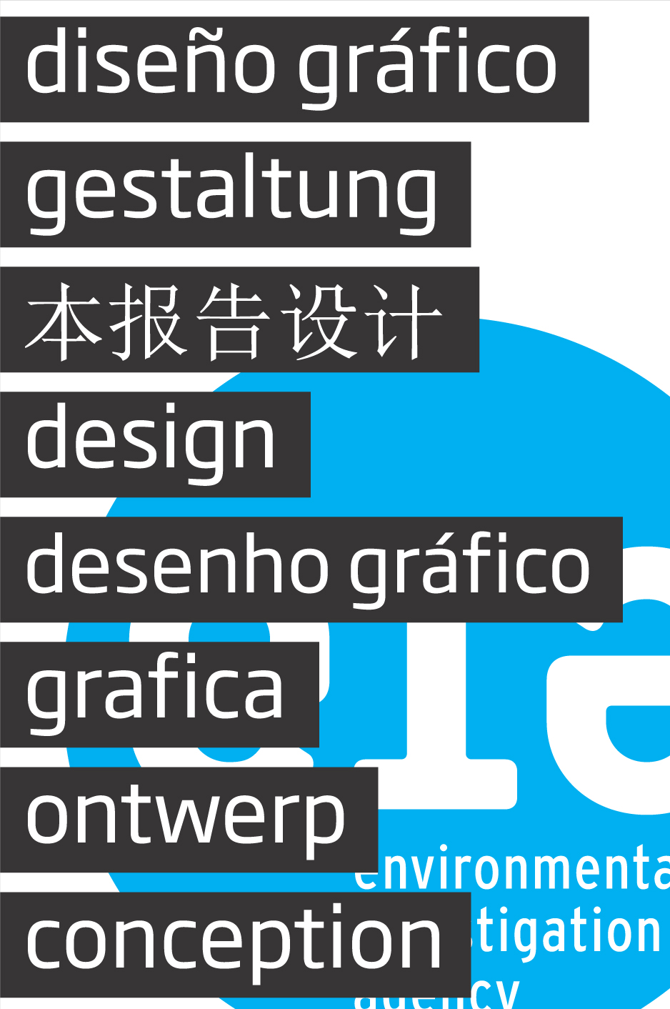 Multilingual design - it's not a foreign language...